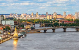 Ukrayna Sonbahar Turu